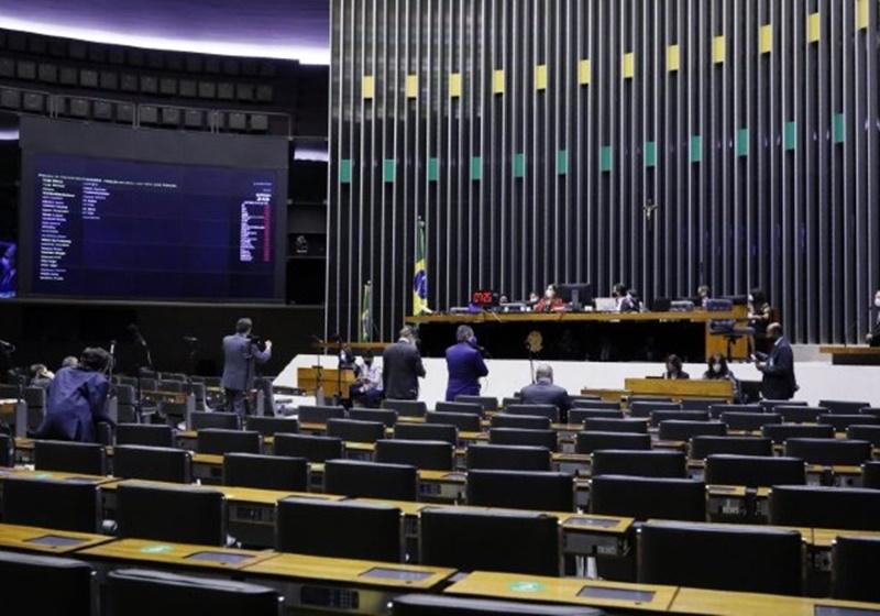 Veja lista dos 10 deputados federais que mais gastaram cota parlamentar