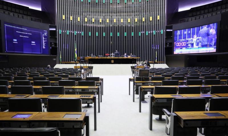 Câmara recorre ao STF para anular busca e apreensão em gabinetes de deputados